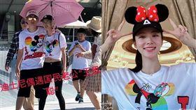 昨陳雅婷在迪士尼慶祝27歲生日,穿著正巧與王思聰新歡相同。(圖/翻攝陳雅婷微博)