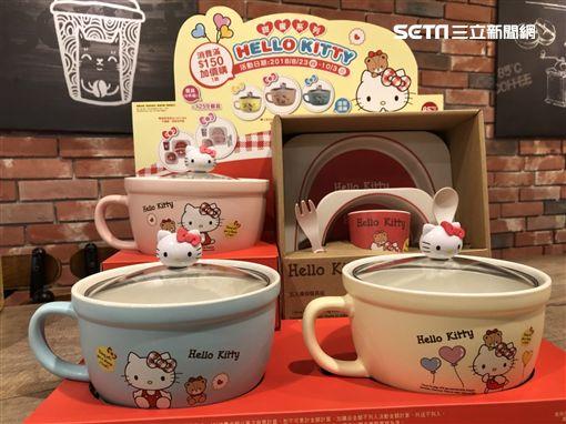 85˚C,月餅,中秋節,Hello Kitty