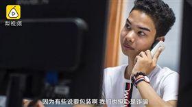 杭州,髮際線男孩,眉毛,爆紅,女孩子(圖/翻攝自梨視頻)