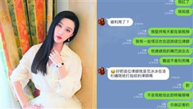 范冰冰被爆在洛杉磯!華裔律師陪同現身移民局 友人證實 合成圖翻攝自微博、推特