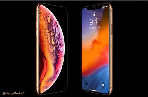iPhone,愛瘋,蘋果,Apple圖/翻攝自推特