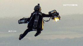 kk飛行器著火0800