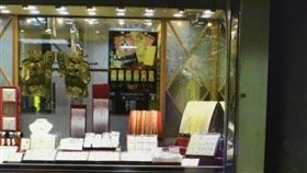 苗栗,搶劫,銀樓,斧頭,強化玻璃(圖/翻攝畫面)