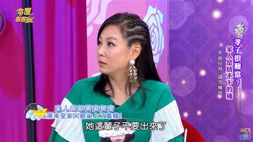 楊瓊華 /翻攝自youtube