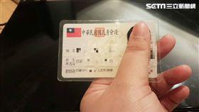 台北,身分證,內政部警政署,掛失,1996(圖/記者林盈君攝)