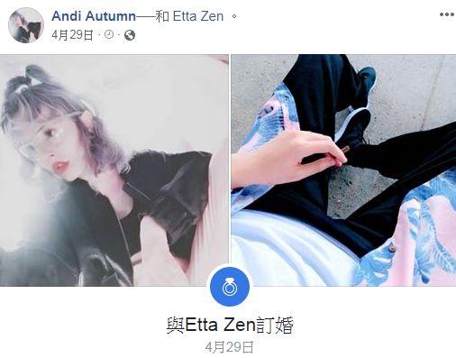 Andi 小龍女 吳卓林/翻攝自臉書
