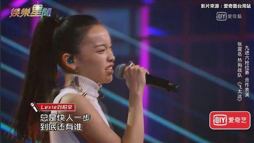 影片授權:愛奇藝台灣站