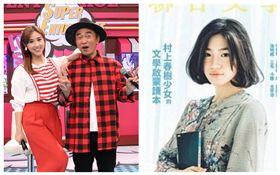 吳宗憲、吳姍儒、水兒 圖/中天電視提供、翻攝自臉書