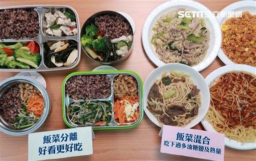 飯菜,小學生,董氏基金會,營養午餐