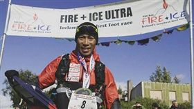 陳彥博贏得冰與火250km冰島超馬賽總冠軍。(圖/翻攝陳彥博臉書)