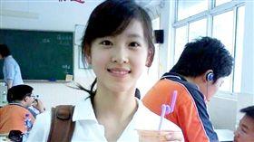「奶茶妹妹」章澤天。(翻攝微博)