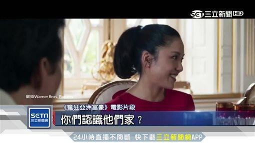 票房開紅盤 瘋狂亞洲富豪秀華人文化SOT瘋狂亞洲富豪,華人文化,好萊塢