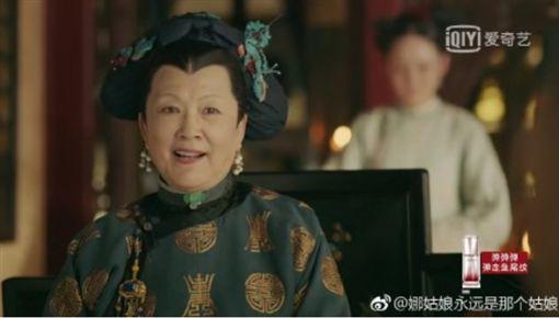 延禧攻略,皇太后(圖/翻攝自微博)