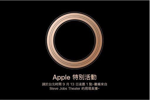 新iPhone,iPhone,蘋果,愛瘋