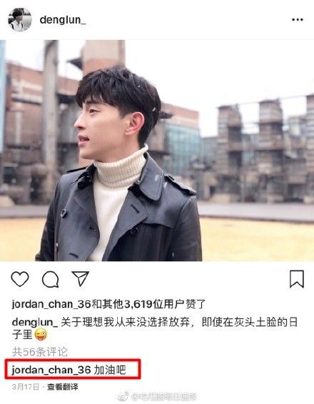 鄧倫,陳小春/翻攝自微博