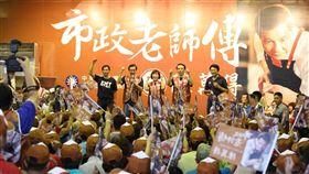 9月2日馬英九為陳萬得助選,翻攝自市政老師傅 陳萬得臉書