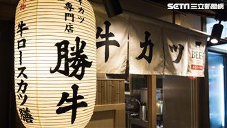 京都勝牛登台在即!這三名店全月優惠