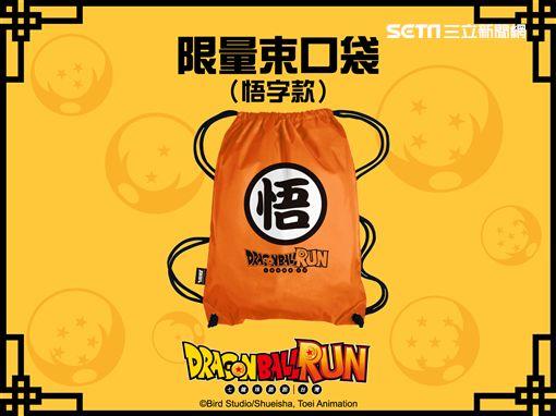 七龍珠,Dragon Ball Run 七龍珠路跑,悟空,七龍珠路跑 圖/Avex Taiwan
