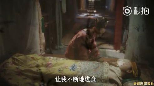 如懿傳、張鈞甯/微博