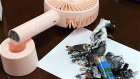 充電小風扇檢測  短路測試一件竟爆炸(1)行政院消費者保護處3日公布市售內含二次鋰電池(可充電再用)小風扇抽驗結果,品質方面一件溫升測試不合格的產品,用久了馬達線會燒毀、故障,另一件短路測試發生爆炸則會有安全問題。中央社記者郭日曉攝  107年9月3日