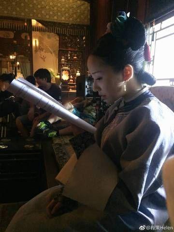 程茉飾演玉壺圖/翻攝自程茉微博