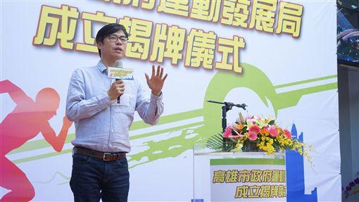 高雄市長候選人陳其邁今(3)日出席高雄市政府運動發展局揭牌儀式。 (圖/陳其邁辦公室提供)
