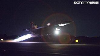 F16熱焰彈迎接選手!官方影片曝光