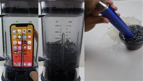 他打爛iPhone X…吸入「暗黑碎屑」秒吐 網傻眼:蘋果汁嗎 ▲圖/翻攝自YouTube