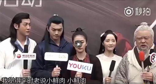 許凱(翻攝自周周粥粥粥z微博)