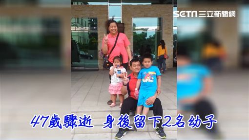 台南刑警偵查佐陳弘源癌末病逝/台南市警局授權提供