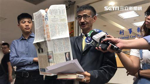 吳祥輝,北檢,柯文哲,妨害名譽。潘千詩攝影