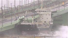 燕子肆虐日本!油輪撞關西空港聯絡橋畫面曝光 圖/翻攝自推特