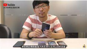 蘋果發表會 iPhone 3C達人Tim哥 翻攝影片