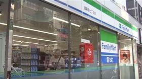 日本,流浪漢,搶劫,便利店,鼻毛刀, 圖/翻攝自YouTube http://youtu.be/f3oyYSsU1do