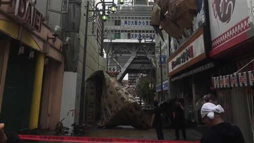 大阪新世界通天閣受燕子颱風影響,暫停營業/AP影音