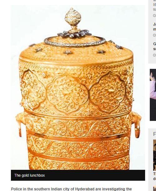 印度要價2億的黃金便當盒失竊。(圖/翻攝自BBC)