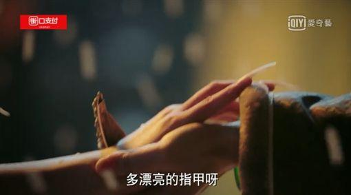 周迅、如懿傳/愛奇藝