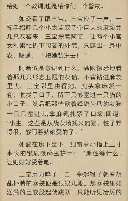如懿傳/微博