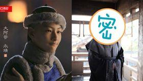 大阿哥,王柬禾,黃曉明/翻攝自愛奇藝、黃曉明微博