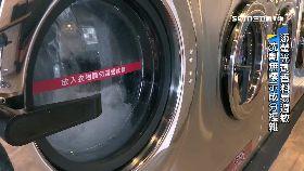 (深一度)洗衣精過敏