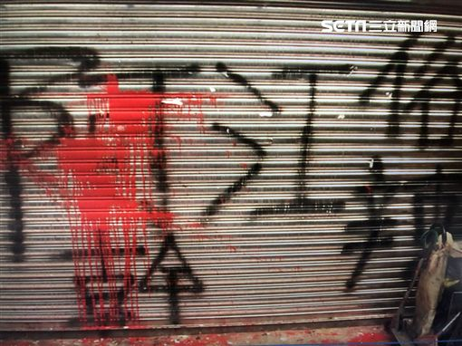 林男住家樓下鐵門先前遭人噴漆及潑漆(翻攝畫面)