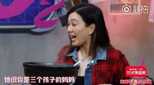 鍾麗緹,張倫碩(圖/微博)