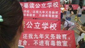 孩子被強轉超貴私校 抗議家長遭鎮壓 耒陽,抗議,鎮壓 翻攝自推特