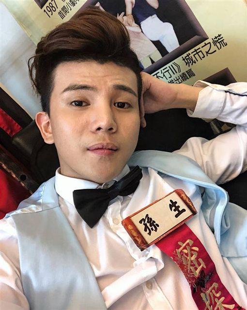 利菁、孫生/臉書