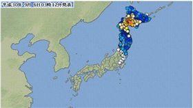 ▲(圖/翻攝日本氣象廳官網)