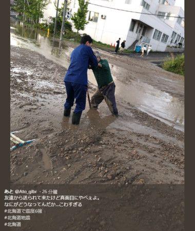 ▲北海道地震,札幌災情。(圖/翻攝自推特 @Ato_glbr)