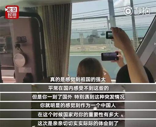 關西,颱風,台灣,中國人,中國大使館