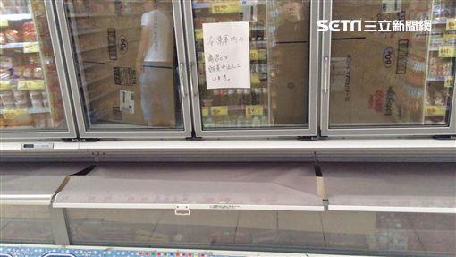 北海道地震,超市商品被搶購一空。(圖/AK授權提供)
