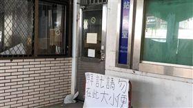 基隆舊站站長室 圖/翻攝自羅智強臉書