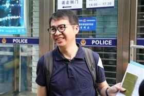 鄭博宇 居住證